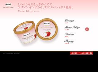 momoichigo.jpg